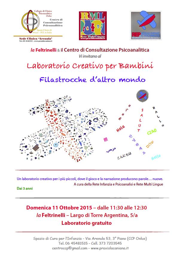 Atelier-Feltrinelli-11.10.15-diff