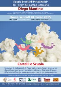 SpazioScuola-DM20.03.15